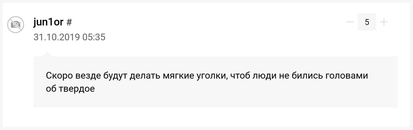 ЭМОДЗИ-ЦЕНЗУРА