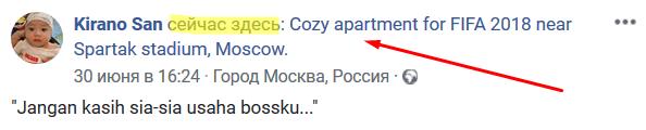 Необычная история уютной квартирки возле Спартака