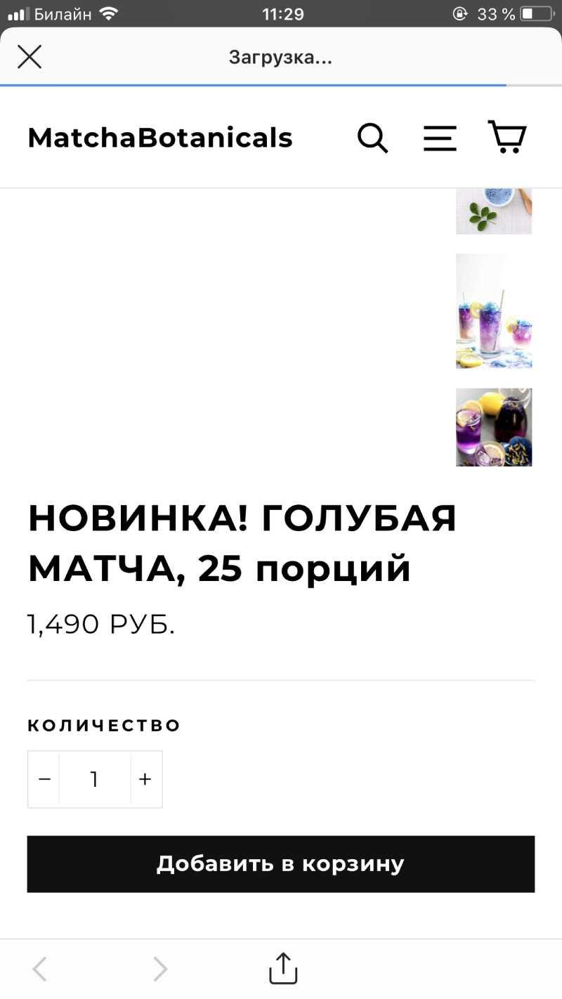 Покупки в Instagram — скоро в России. Как выглядят товарные метки