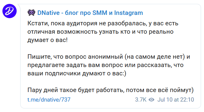Стикеры-вопросы в Instagram Stories