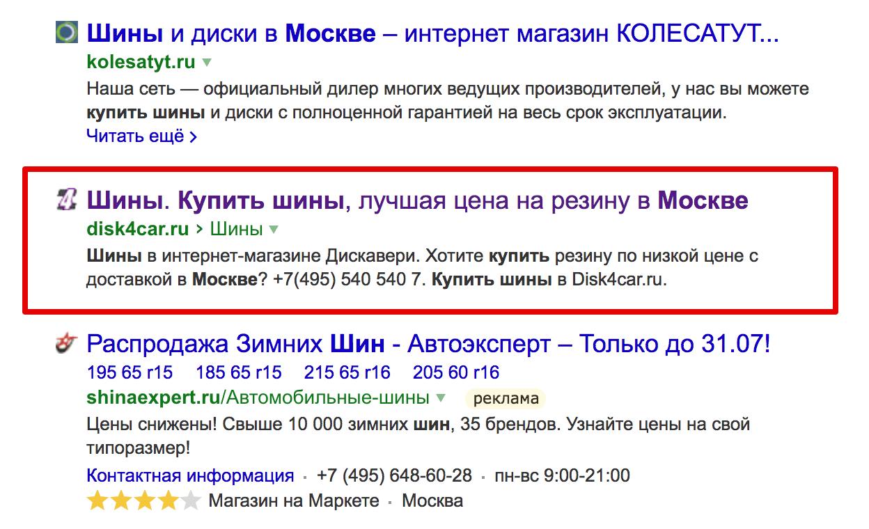 У проекта просел органический трафик с Яндекса в Google Analytics. В чём причина?