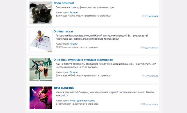 О любви российских пользователей к «милым зверушкам»