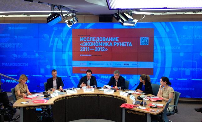 РАЭК представил результаты исследования «Экономика Рунета 2011-2012»