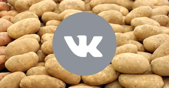 v644 «ВКонтакте» превращается в маркетплейс? Что нужно знать о новых «Товарах» norot
