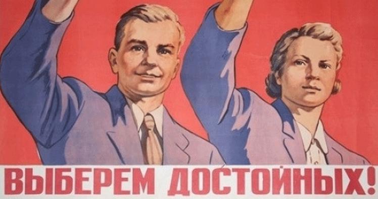 Соцсети ивыборы президента 2018: анализируем