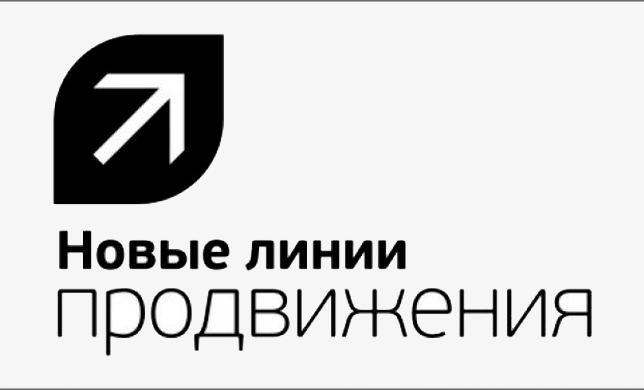 ba69b9acb4239 <b>РА</b> «Новые линии продвижения» совместно с ЦВК