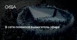Новый вирус-шифровальщик использует смарт-контракты ивымогает Ethereum