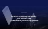 Фото: cossa.ru