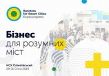 Business for Smart Cities