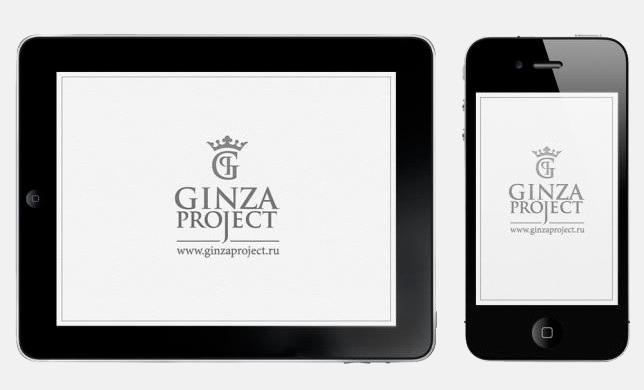Ginza Project: мобильные технологии в ресторанной индустрии
