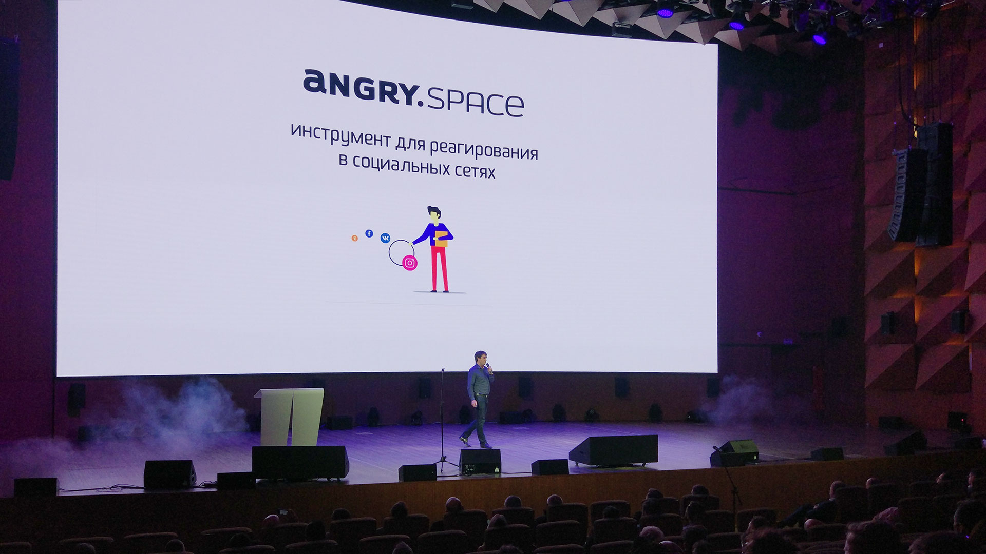 Angry.Space – призер StartUp Show!