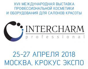 INTERCHARM Professional 2018