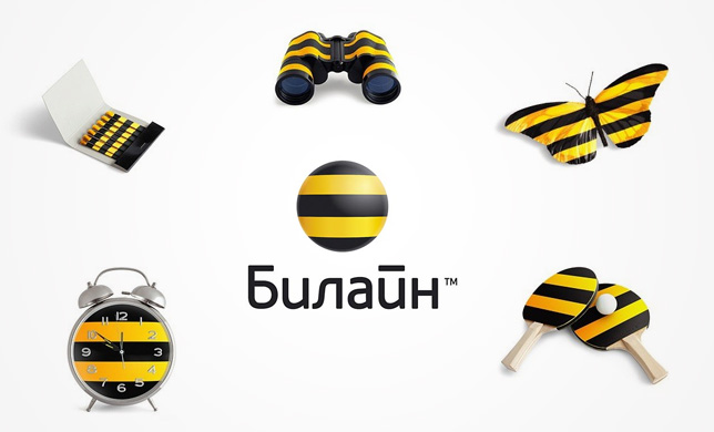 Билайн» дал старт новой рекламной ...: www.cossa.ru/articles/216/13212