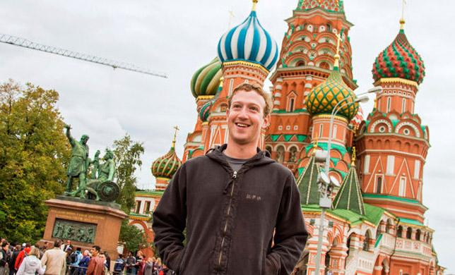 Как Цукерберг в Москву приезжал