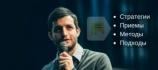 """Бесплатный вебинар-презентация курса Филиппа Царевского «Включаем голову в""""Яндекс.Директ""""»"""