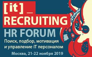 <b>IT</b> RECRUITING — HR FORUM 2019