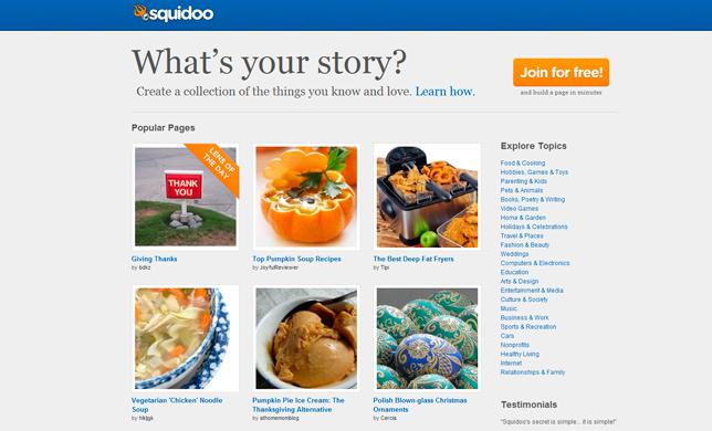 Squidoo: свой взгляд на мир (проект Сета Година)