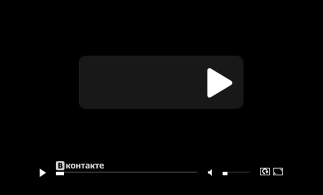 video-v-kontakte