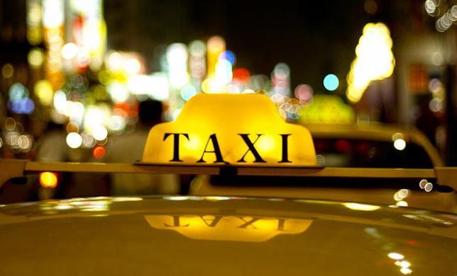 Приложения для вызова такси