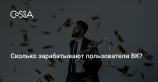 ВКонтакте обогнала конкурентов поразмеру обеспеченной аудитории на60%