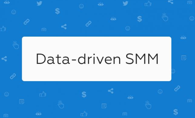 Измеряем конверсию в социальных сетях с помощью UTM-меток