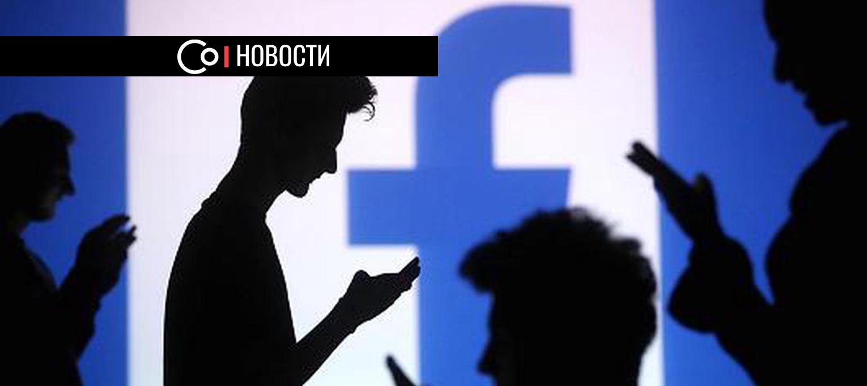 Facebook разрешил пользователям скрывать рекламу старгетингом наCustom Audience
