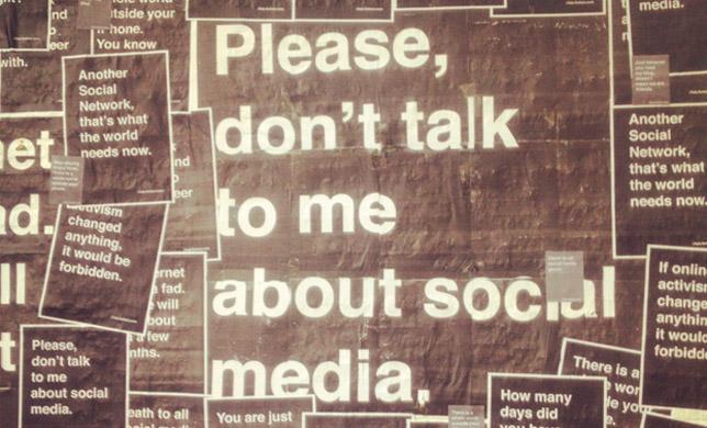 Social media week 2012 в Берлине
