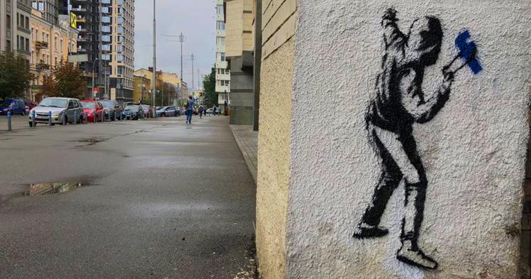 Маркетинговые войны: кто укого украл «граффити Banksy» вКиеве— разбор vctr.media