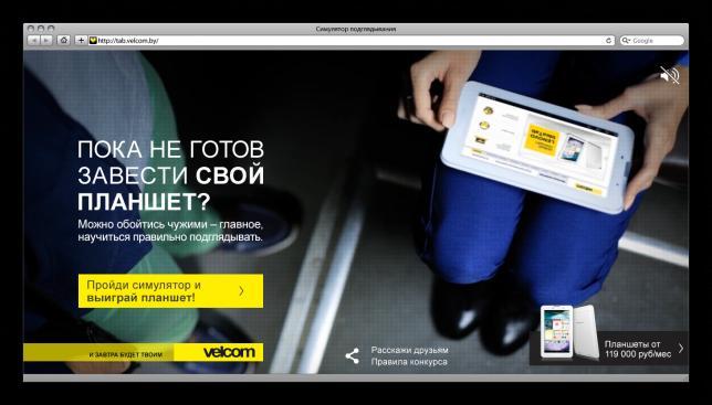 Сайт подглядывающих онлайн