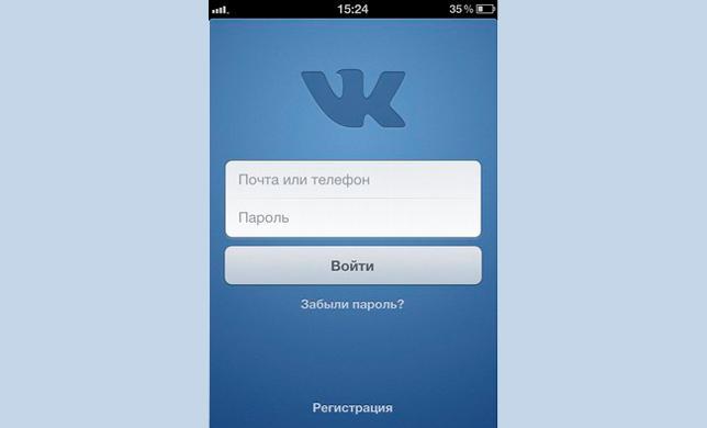 приложение retrica скачать бесплатно