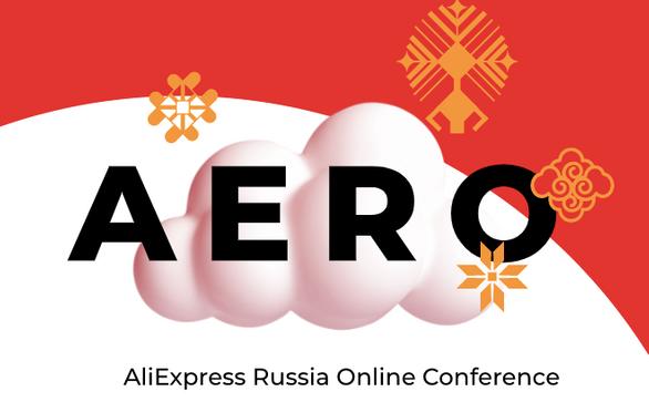 AliExpress впервые проведёт собственную бесплатную конференцию для малого исреднего бизнеса— AERO Conference