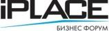 Бесплатный форум iPLACE дляпредпринимателей: прокачайте свой бизнес!