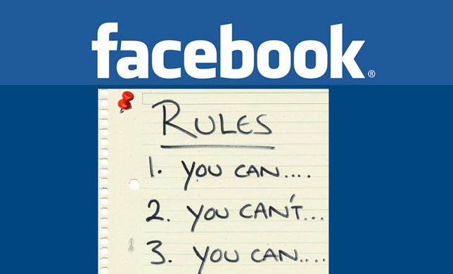 Как провести конкурс в Facebook и не облажаться