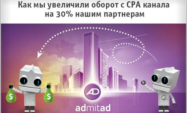 http://www.cossa.ru/upload/iblock/ec6/big_admitad_628%D1%854271374274070_1374074463.jpg
