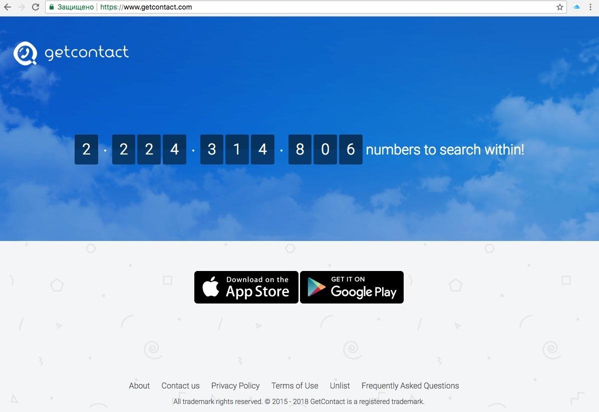 уралсиб банк рязань официальный сайт кредит наличными