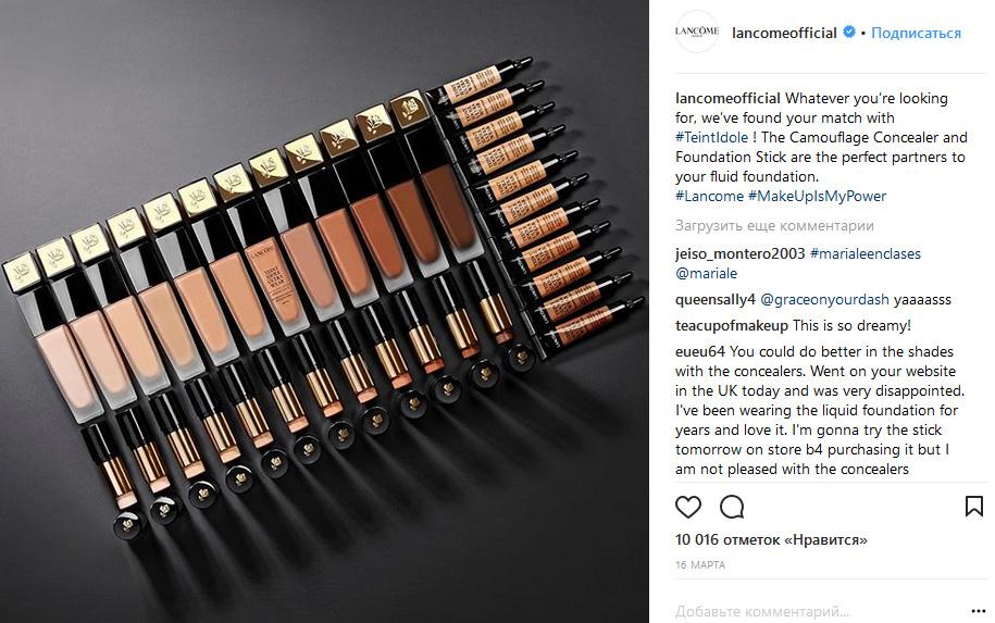 Продвижение Instagram: раскладка продуктов