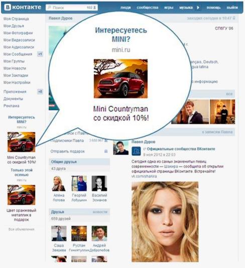 Заказать продвижение в Yandex Direct