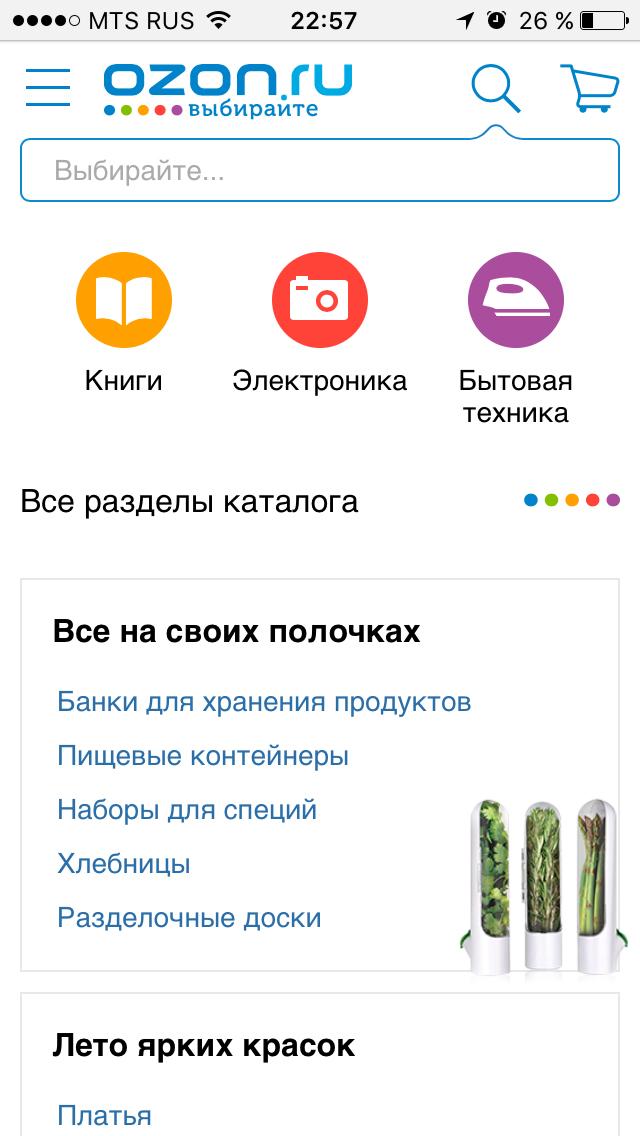 Скажем на главной странице сайта может расположен топ реализации хостинг maincraft pe серверов 1 слот 2 рубля