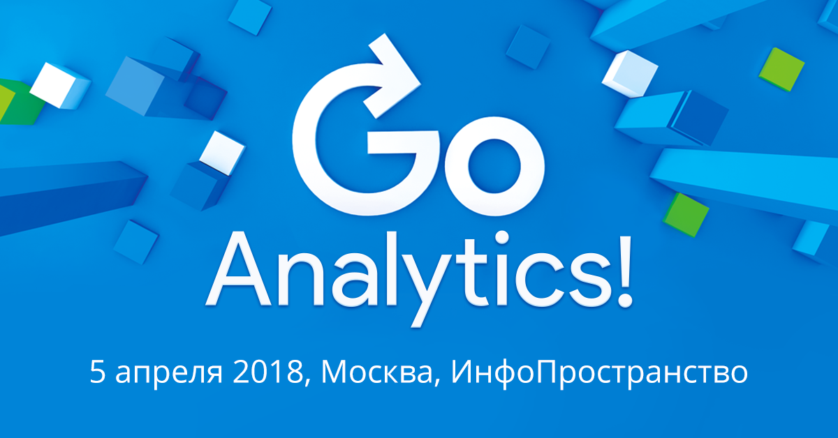 Go Analytics! 2018