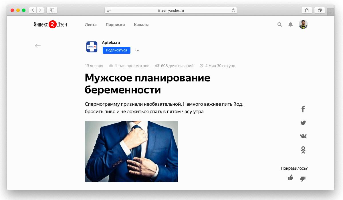 Пользователь создал 126 публикаций картинки