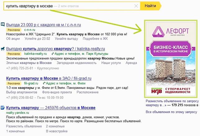 Баннер контекстная реклама вордстат rambler adstat google adwords далее список запросов распределяется страницам