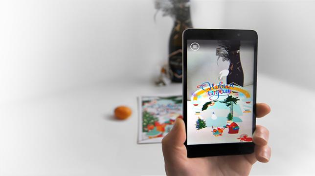 Е приложение открытки, рисунок