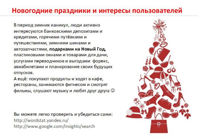 Подарки на новый год клиентам провайдеров
