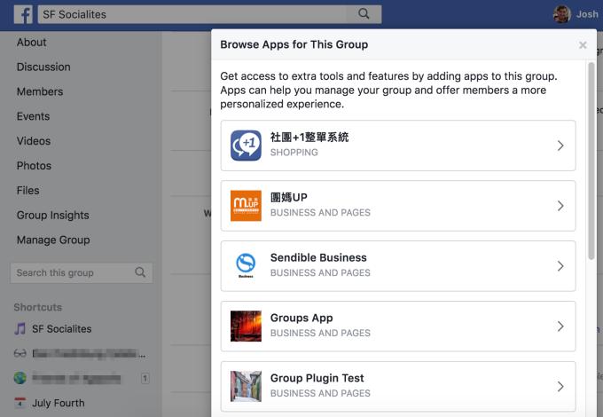 Раздел с проверенными приложениями для групп в Facebook