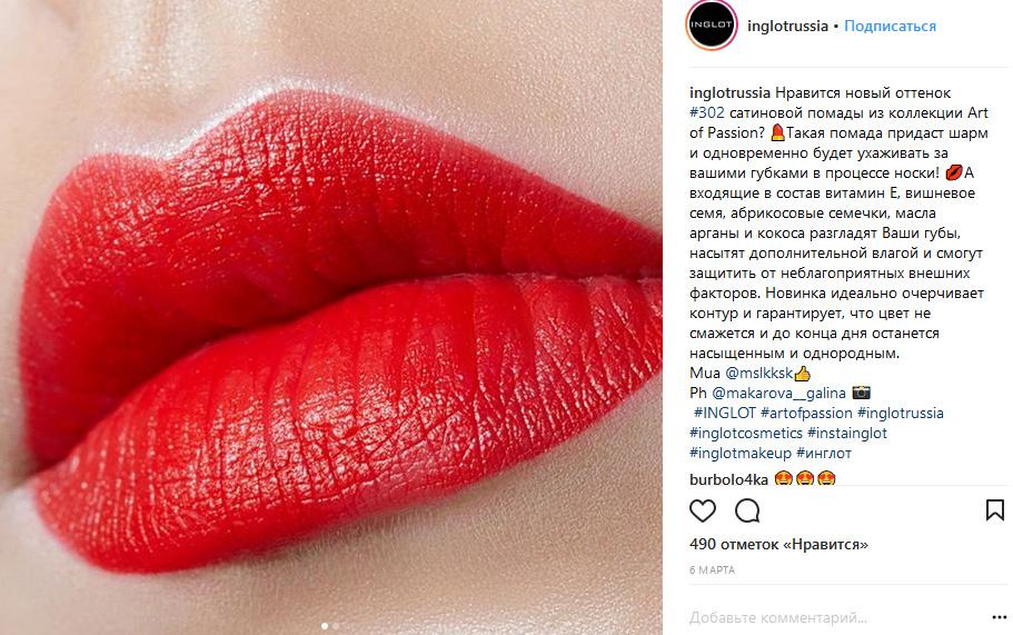 Продвижение Instagram: детальное фото результата на модели