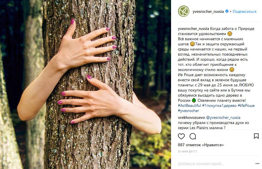 Продвижение Instagram: философия бренда