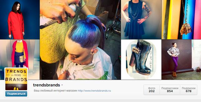 Trends Brands не только публикует красивые фотографии одежды,  представленной в магазине, но и использует Instagram в качестве площадки  для проведения ... 3a3d39645d1