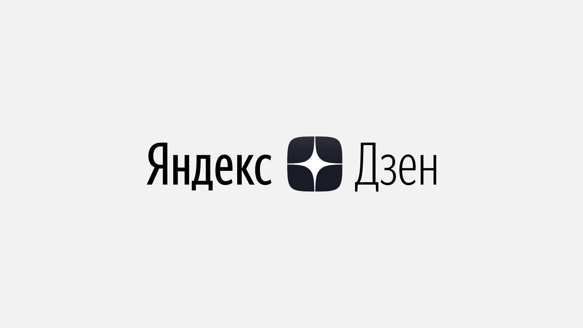 https://www.cossa.ru/upload/medialibrary/3c6/ya_2.jpeg