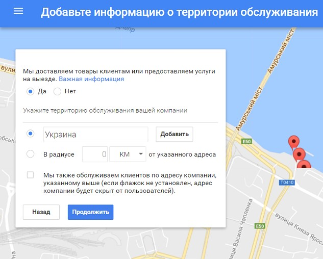 Скрин 4 Компания без определенного адреса, выездные услуги.jpg