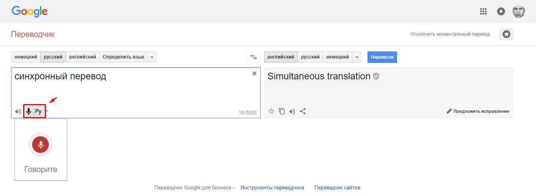9 малоизвестных, но полезных функций переводчика Google. Читайте на Cossa.ru